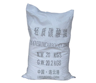 轻质碳酸镁