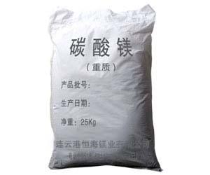 重质碳酸镁