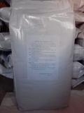 药用生化高端产品专用进口99.99%甲基纤维素(MC)