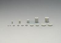 高纯氧化镁头、氧化镁底