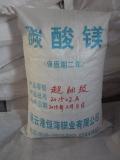 超细碳酸镁