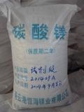 试剂碳酸镁