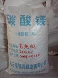 高纯碳酸镁