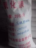 高纯超细氧化镁