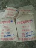 高纯电熔氧化镁粉