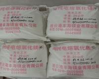 核电级高纯电熔镁砂镁粉