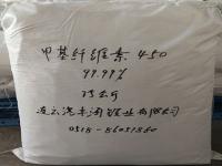 高含量低灰分粘度好流畅性优甲基纤维素MC