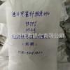 含量高灰分低粘度好流畅性优溶解性强甲基纤维素MC