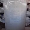 生化级高端产品专用进口99.99%甲基纤维素(MC)