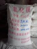 药用食品级氧化镁