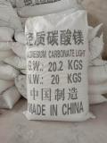 工业水合碱式碳酸镁